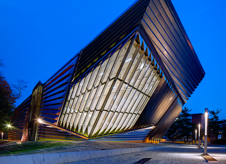 Exterior of Eli and Edythe Broad Art Museum